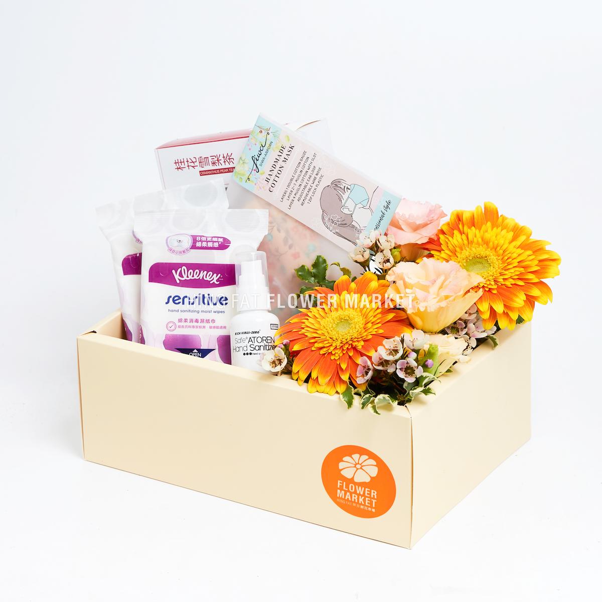橙太陽菊抗疫手提花盒